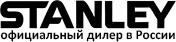 StanleyRussia.ru